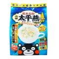 熊本 ご当地グルメ 太平燕(たいぴーえん) 白湯とんこつ味 5食入 くまモン マグカップサイズ イケダ食品