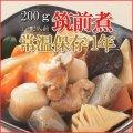 レトルト おかず 和食 惣菜 筑前煮  200g(1〜2人前)