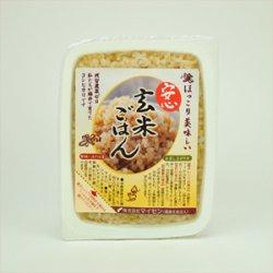 画像2: 安心玄米ごはん 160g