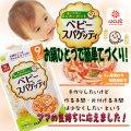 づくりはくばく ベビー スパゲティ 100g 食塩不使用 乳児用規格適用食品 離乳食 ベビーフード パスタ 麺類