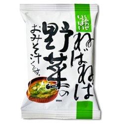 画像2: フリーズドライ 無添加 味噌汁 ねばねば野菜のおみそ汁 10袋セット (コスモス食品)