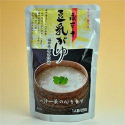 画像2: おかゆ 永平寺 豆乳がゆ 1人前 250g
