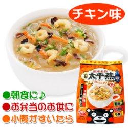 画像2: 熊本 ご当地グルメ 太平燕(たいぴーえん) チキン味 5食入 くまモン マグカップサイズ イケダ食品