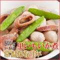 レトルト おかず 和食 惣菜 里いもいか煮 200g(1〜2人前)