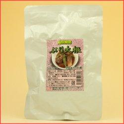 画像2: レトルト おかず 和食 惣菜 ぶり大根  200g(1〜2人前)