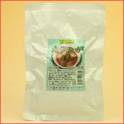 画像2: レトルト おかず 和食 惣菜 肉じゃが 200g(1〜2人前)