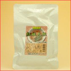 画像2: レトルト おかず 和食 惣菜 紅鮭大根 200g(1〜2人前)