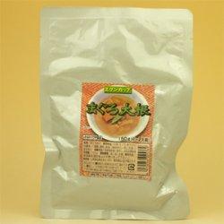 画像2: レトルト おかず 和食 惣菜 まぐろ大根 150g(1〜2人前)