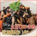 レトルト おかず 和食 惣菜 五目ひじき煮 200g(1〜2人前)