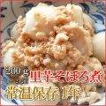 レトルト おかず 和食 惣菜 里芋そぼろ煮 200g(1〜2人前)