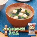 アマノフーズ フリーズドライ商品 いつものおみそ汁 とうふ 10g×10食セット