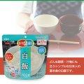 サタケ マジックライス 備蓄用 白飯 100g