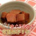 レトルト おかず 和食 惣菜 まぐろの浅炊き 120g(常温で3年保存可能)ロングライフシリーズ