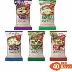 画像2: アマノフーズ フリーズドライ味噌汁 いつものおみそ汁 人気 5種類40食セット