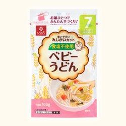 画像4: はくばく ベビーうどん 100g  食塩不使用 乳児用規格適用食品 離乳食、ベビーフード うどん 麺類
