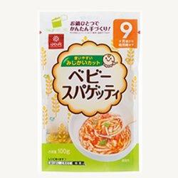 画像5: づくりはくばく ベビー スパゲティ 100g 食塩不使用 乳児用規格適用食品 離乳食 ベビーフード パスタ 麺類