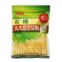 有機 丸大豆きな粉 90g(有機JAS認定) オーガニック みたけ食品