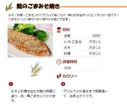 画像4: 有機いりごま黒 80g(有機JAS認定) 黒胡麻 オーガニック みたけ食品