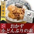 無添加 おかず 丼の素(小どんぶりの素) すき焼き 80g レトルト
