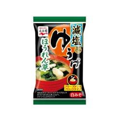 画像3: 家庭の味噌汁の味を目指してつくったフリーズドライ味噌汁です。