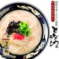 アニマルフリー とんこつ風ラーメン 2食入(186g) 東亜食品 ヴィーガン ベジタリアン 海外土産