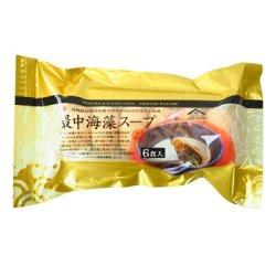 画像5: インスタント 山陰プレミアム のど黒だし使用 最中海藻スープ 6個入 魚の屋