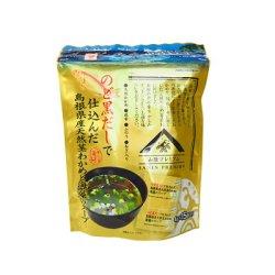 画像4: インスタント 山陰プレミアム のど黒だしで仕込んだ島根県産天然茎わかめと海藻のスープ15食 魚の屋