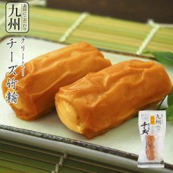 画像1: さつま揚げ 惣菜 九州産 クリーミーチーズちくわ 2本入  練り物 レトルト おつまみ 小林蒲鉾 常温保存
