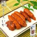 惣菜 九州 ちぎり天 いか 50g入り 練り物 レトルト おつまみ さつま揚げ 小林蒲鉾