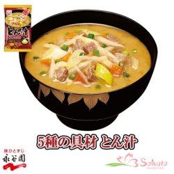 画像1: 永谷園 フリーズドライ 味噌汁 5種の具材 とん汁 10.1g 即席味噌汁 インスタントみそ汁