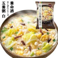画像1: 養命酒 やくぜんシリーズ 五養粥 白 生姜入り白湯仕立てのお粥 フリーズドライ 和漢素材&野菜の健康お粥 ギフトに!
