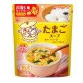 アマノフーズ フリーズドライ きょうのスープ たまごスープ5食