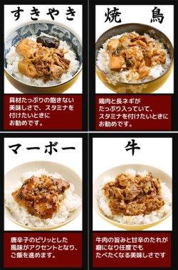 画像3: 無添加 おかず 小どんぶりの素 お肉系 4種類 12食セット レトルト和食 惣菜 簡単酒の肴 ギフト