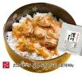 無添加 おかず 丼の素(小どんぶりの素) 深川 80g レトルト和食  和食 惣菜 簡単酒の肴 ギフト