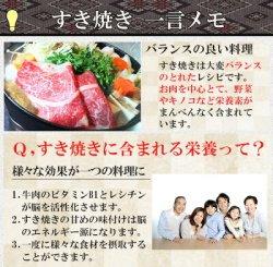 画像2: 無添加 おかず 丼の素(小どんぶりの素) すき焼き 80g レトルト和食  和食 惣菜 簡単酒の肴 ギフト