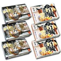 画像2: ご当地 つけ麺 濃厚極太 2種類12食セット(千葉 とみ田・埼玉 頑者)