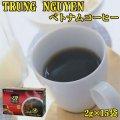 ベトナムコーヒー チュングエン社 30g(2g×15袋) G7 インスタントコーヒー ブラックコーヒー