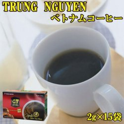 画像1: ベトナムコーヒー チュングエン社 30g(2g×15袋) G7 インスタントコーヒー ブラックコーヒー