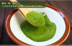 画像3: 青汁習慣 3gX20包入 JA全農 大麦若葉 乳酸菌配合 野菜不足 ドリンク 国産