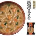 フリーズドライ 一杯の贅沢 根菜のみそ汁 三菱商事 インスタント 保存食 非常食