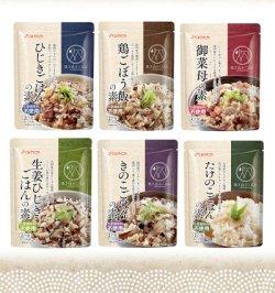 画像5: 炊き込みご飯の素 6種のお試しセット 九州産  化学調味料・添加物不使用 国産 ギフト 贈り物 ベストアメニティ