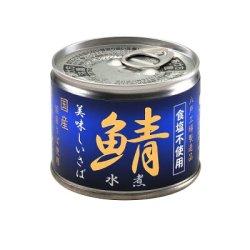 画像4: 食塩不使用 缶詰め 美味しい鯖水煮 190g さば 国産 減塩 惣菜 素材缶 常温保存 長期保存 非常食