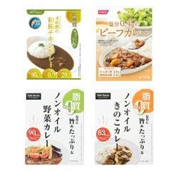 画像4: カラダ思いのレトルトカレー 4種類8食 お試しセット 詰め合わせ 健康志向 常温保存