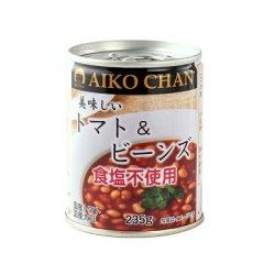 画像4: 食塩不使用 缶詰め 美味しいトマト&ビーンズ 235g 国産 減塩 素材缶 常温保存 長期保存 非常食