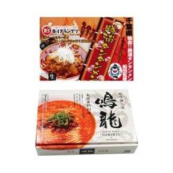 画像3: ご当地 有名店ラーメン 坦々麺 食べ比べセット 2種5食セット 鳴龍 勝浦タンタンメン 久保田麺業