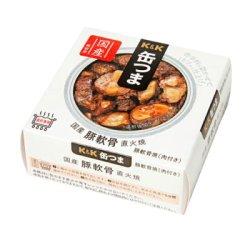 画像4: 缶つま 国産 豚軟骨 直火焼 (なんこつ 缶詰 国分 おつまみ あて ワイン 常温保存)