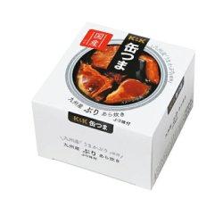 画像4: 缶つま 九州産 ぶりあら炊き (缶詰 国分 おつまみ あて ワイン 常温保存)