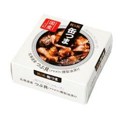 画像4: 缶つま 北海道産 つぶ貝 燻製 油漬け 35g (缶詰 国分 おつまみ あて ワイン 常温保存)