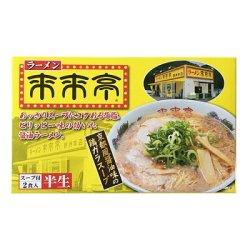 画像3: 有名店ラーメン 来来亭 2食入り 半生麺  京都風醤油の鶏ガラスープ 常温保存 アイランド食品