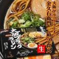 大阪 ブラックラーメン 金久右衛門 1箱2食入 ご当地ラーメン 生麺 関西 銘店